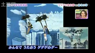 getlinkyoutube.com-GeGeGe No Kitaro OP - Live Action Parody.MP4
