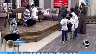 getlinkyoutube.com-لعب الشباب مع الأطفال قبل المزاد (زد رصيدك 4)