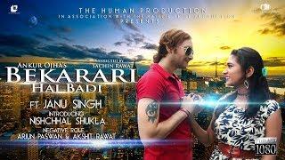 BEKARARI HAI BADI Full Video Song - Ankur Ojha | Feat. Janu Singh & Nishchhal Shukla | Sachin Rawat