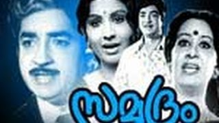 Samudram 1977 Malayalam Movie
