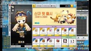 getlinkyoutube.com-[메이플 스토리2] 엘리아나의 시크릿 상자 35개 개봉기! (레전드 주문서를 준다고?)