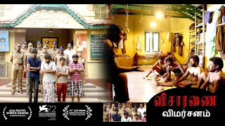 getlinkyoutube.com-Visaranai Movie Review - A Masterpiece | Rating: ****4/5 | விசாரணை விமர்சனம்