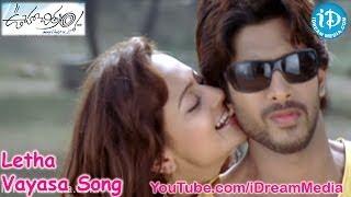 Ooha Chitram Movie Songs - Letha Vayasa Song - Vamsi Krishna - Kaveri Jha