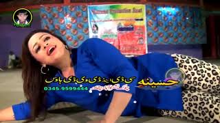pashto HD new song 2018 saba gul khokula dance