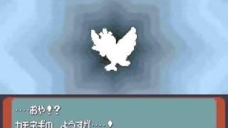 getlinkyoutube.com-ポケモン改造 カモネギの進化