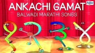 getlinkyoutube.com-Jaduchi Balwadi - Aakanchi Gamat | Balwadi Marathi Songs