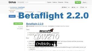 getlinkyoutube.com-QAV210: Betaflight 2.2.0