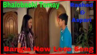 getlinkyoutube.com-Bangla new song 2016 | Bhalobashi Tomay  | CloseUp1 Rashed & Aspari