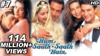getlinkyoutube.com-Hum Saath Saath Hain - 7/16 - Bollywood Movie - Salman Khan, Saif Ali Khan & Karishma Kapoor