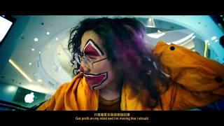 Dough Boy   Noisy 【Official Music Video】