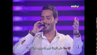 getlinkyoutube.com-فوق النخل ... سعد رمضان + قصي حاتم - هيك منغني