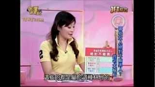 getlinkyoutube.com-吳美玲姓名學分析-哪些女人絕對不輸男人?