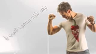 getlinkyoutube.com-Saad Lamjarred 2014 ENTY Baghya Wahad سعد المجرد انت باغية واحد