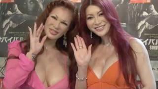 getlinkyoutube.com-「なめらか、まろやか」 叶姉妹らがゾンビ映画PR