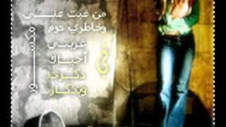 getlinkyoutube.com-محمد الجدعاني تمشي وتهز الشطيه .wmv