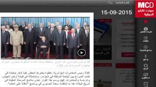 getlinkyoutube.com-ماذا تخبئ إقالة صانع الرؤساء في الجزائر؟