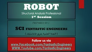 getlinkyoutube.com-Session (1) Robot Structural Analysis Professional SCI Fantastic Engineers