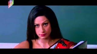Miss Teacher 2 || superhit bollywood movie 2017|| full HD