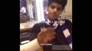 getlinkyoutube.com-عبدالله السلامه ماتزعلش 💜