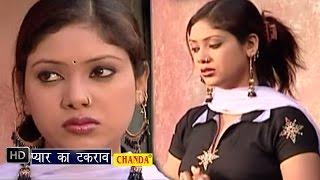 getlinkyoutube.com-Pyar Ka Takrav || प्यार का टकराव || Hot Clip From Hindi Movies Takrav