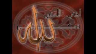 getlinkyoutube.com-دعاء رائع جدا بصوت محمد البراك.wmv