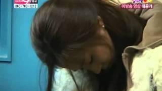getlinkyoutube.com-[IY] Yuri (SNSD) Sleeping Habits
