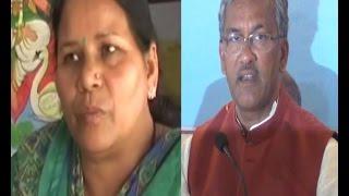 सीएम त्रिवेन्द्र रावत की पत्नी सुनीता रावत को है सीएम से काफी उम्मीदें