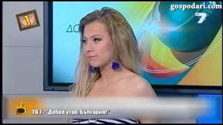 getlinkyoutube.com-Господари на ефира 11.02.2015 - Гледам и не вярвам на ушите си