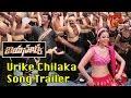 Jayasurya Movie Song Trailer | Urike Chilaka Song | Vishal, Kajal Agarwal