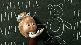 getlinkyoutube.com-Маша и Медведь (Masha and The Bear) - Первый раз в первый класс (11 Серия)