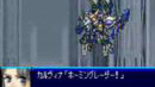 getlinkyoutube.com-SRW J - Theme of Calvina [Revenger & Guardian Angel]