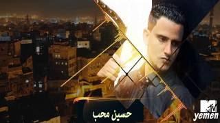 getlinkyoutube.com-ياطايره فيك الحبيب راكب  سالت دموع العين الفنان حسين محب