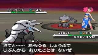 getlinkyoutube.com-Pokemon R/S/E Remake Vs. Elite Four Phoebe