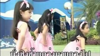 getlinkyoutube.com-เพลงเด็ก Kidy Dance   YouTube 6