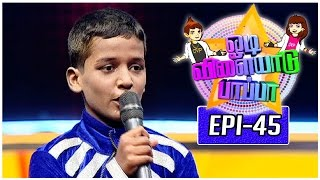 getlinkyoutube.com-Odi Vilayadu Pappa | Season 5 - #45 | Manavendhiran - Dance Show | 25/11/2016