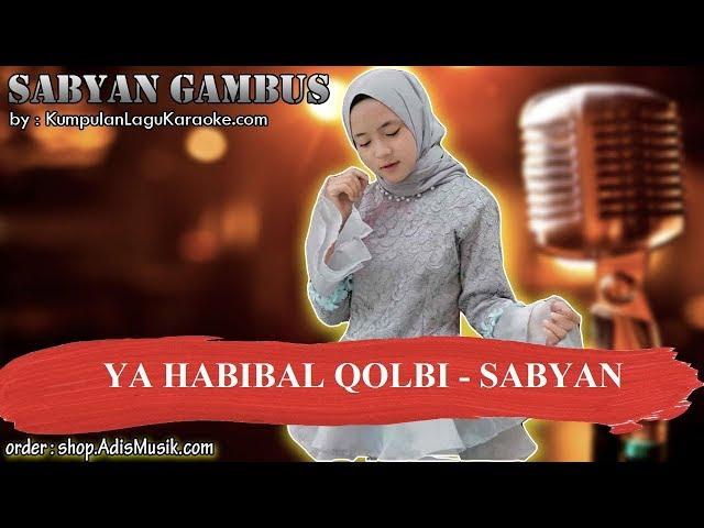 YA HABIBAL QOLBI - SABYAN Karaoke