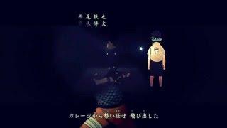 getlinkyoutube.com-Naruto Shippuden Opening 18 FULL
