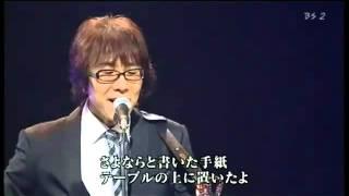 getlinkyoutube.com-花嫁 さらば恋人 坂崎幸之助