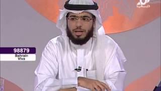 getlinkyoutube.com-ماذا تريد الزوجة من زوجها | الشيخ وسيم يوسف