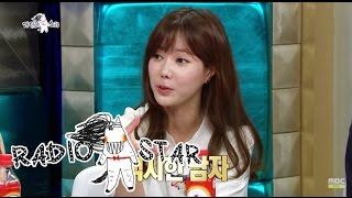 getlinkyoutube.com-[RADIO STAR] 라디오스타 - Lim Soo-hyang's ideal man 임수향의 이상형! '섹시한 남자?!'  20150520