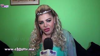getlinkyoutube.com-فلة الجزائرية لشوف تيفي: كنموت على الطاجين المغربي
