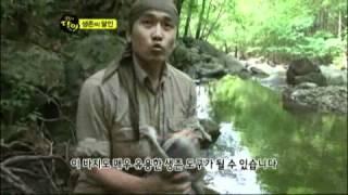 캠핑 생존의 달인 @생활의 달인 20120604