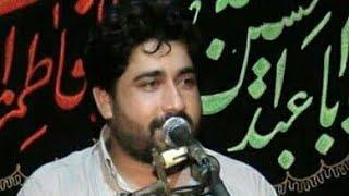 Zakir Najaf Abbas Bosal 17 Muhrm 2017 Mkhdum pur  Mureed