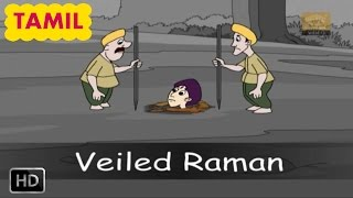 Tenali Raman Stories in Tamil for Children - Veiled Raman - Kids Moral Stories - Cartoon Animation