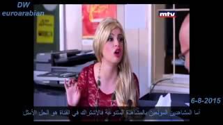getlinkyoutube.com-تحرش جنسي مؤسف بموظفة لبنانية بريئة