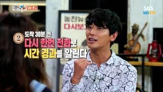 getlinkyoutube.com-SBS [매직아이] - 주지훈, 가인의 이런 모습에는 화가 난다?
