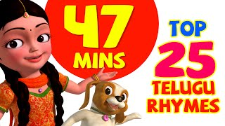 getlinkyoutube.com-Top 25 Telugu Rhymes for Children Infobells