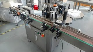 automatic round bottle labeler machine for Australian adhesive label applicator operation steps