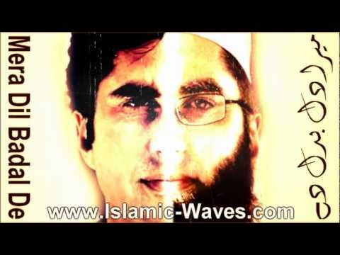 Dil Badal De By Islamic Waves - 1 Million Plus Hits