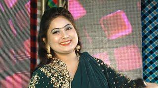 AKH TA MILAI |SHABANA KOYAL New EID Album 2017 | Sindhi Songs New 2017